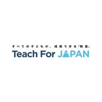 特定非営利活動法人 Teach For Japan