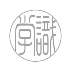選ばれた人だけのハイクラス転職サイト【ビズリーチ】
