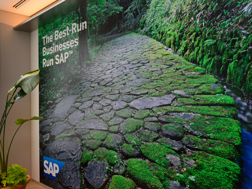 壁面には、「The Best-Run Businesses Run SAP」の文字