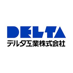 デルタ工業株式会社