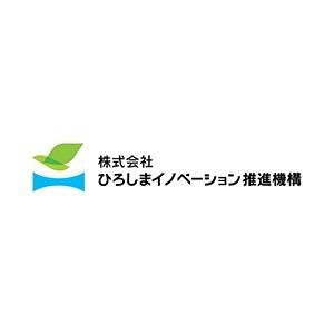 株式会社ひろしまイノベーション推進機構