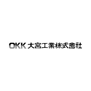 大宮工業株式会社