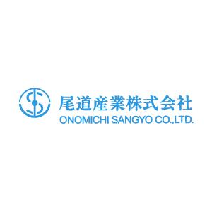 尾道産業株式会社