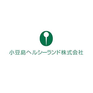 小豆島ヘルシーランド株式会社