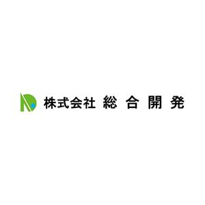 株式会社総合開発 インフラ本部