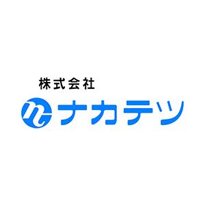 株式会社ナカテツ 徳島工場