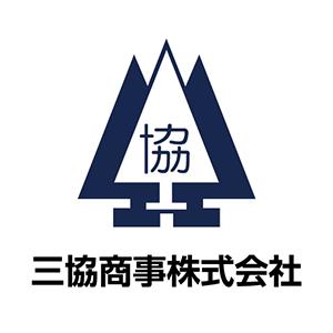 三協商事株式会社