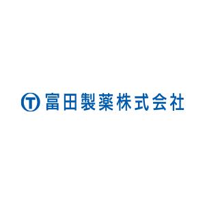 富田製薬株式会社