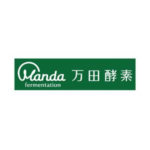 万田発酵株式会社