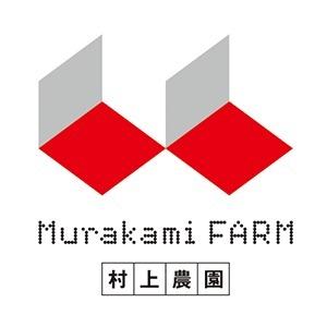 株式会社村上農園