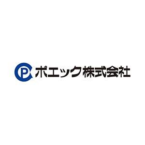 ポエック株式会社