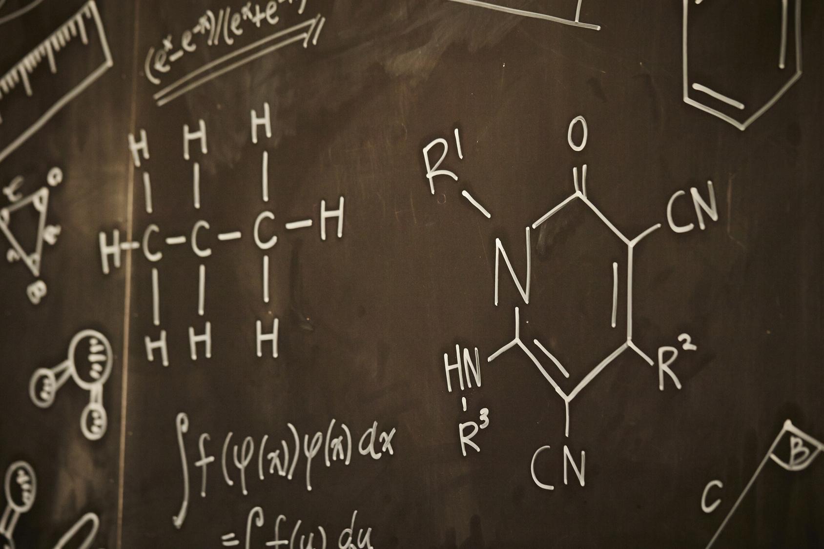 化学・素材