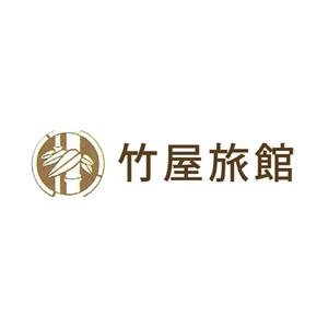 株式会社竹屋旅館