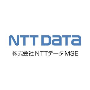 株式会社NTTデータMSE