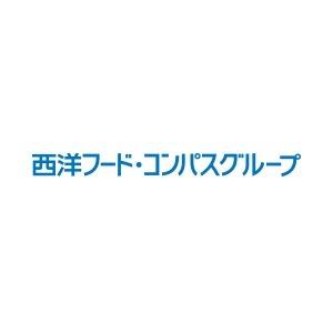 西洋フード・コンパスグループ株式会社